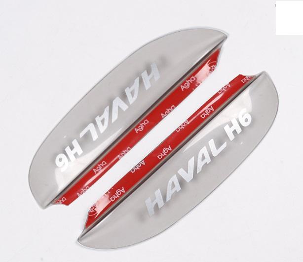 Накладки на боковые зеркала Haval H6 2021- зеркала