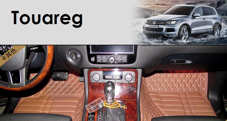 Коврики в салон 3D кожаные для Volkswagen Touareg