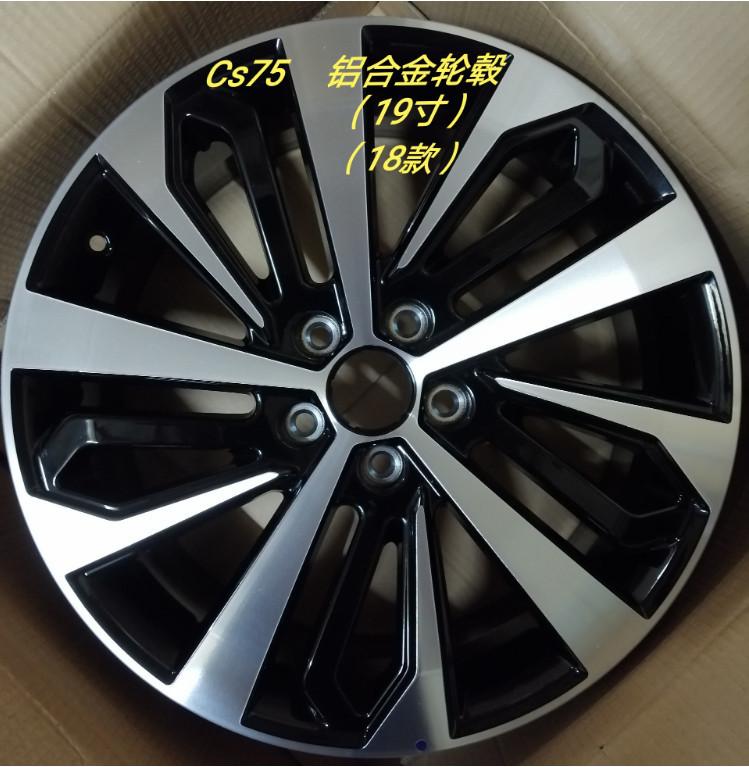 Диск колесный R19 для Changan CS75 2015 -