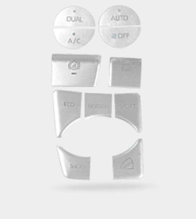 Накладки на кнопки управления (серебро) Toyota RAV4 2019-