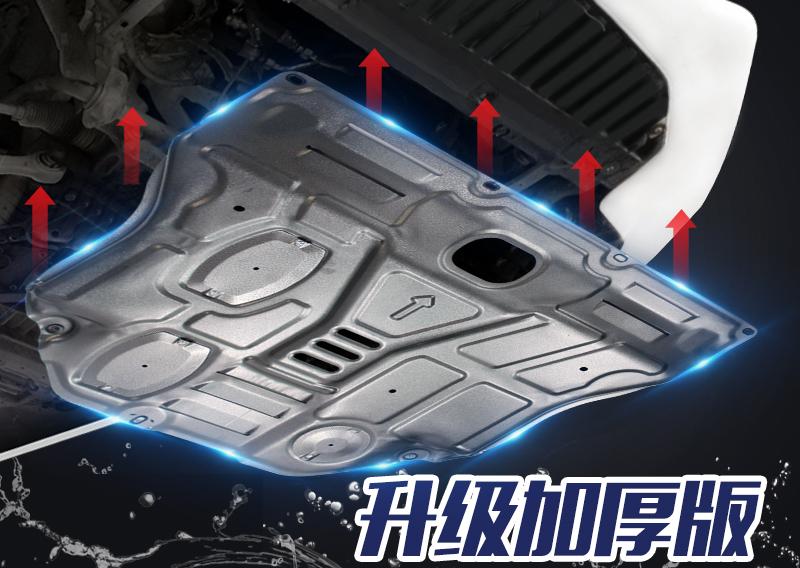 Защита картера и кпп стальная для Changan CS85 недорого