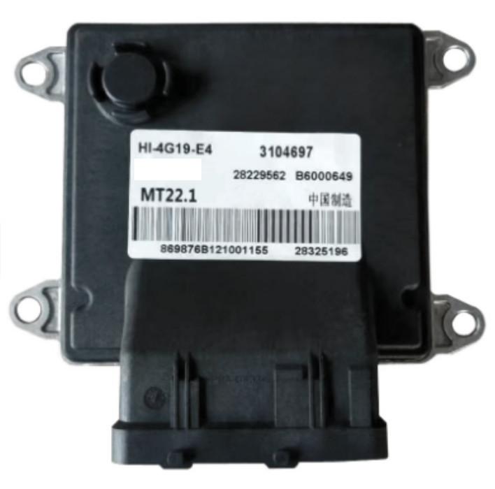 Блок управления двигателя для JAC S5 МТ22.1.1 для JAC S5 2013- блок двигателя patriot p170fb