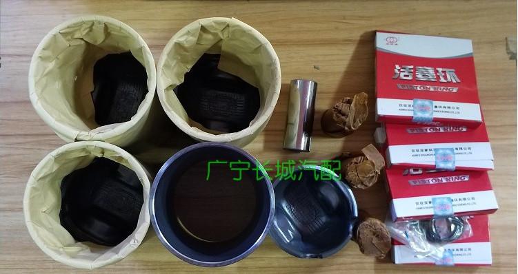 Комплект поршней и пистонов CHN 1000000-E06-A1 для Haval H6