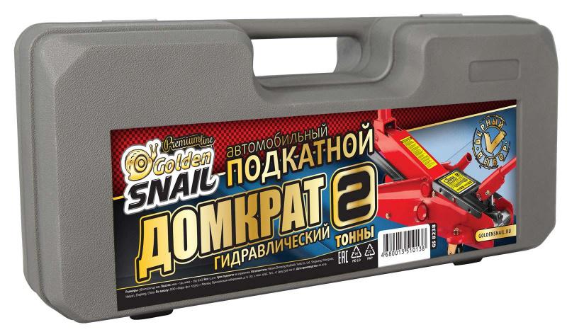 Домкрат гидравлический подкатной на 2 тонны Golden Snail GS 8238