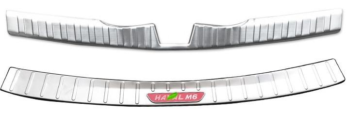 накладка на порог багажника и задний бампер нержавеющая сталь для mitsubishi outlander 3 2011 2014 Накладка на порог багажника и задний бампер (нержавеющая сталь) для Haval M6 (2018 - 2019)
