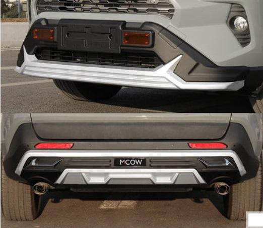 Комплект защиты бамперов с логотипом Toyota RAV4 2019-