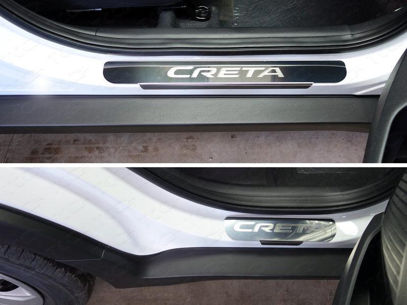 Накладки на пороги (лист зеркальный надпись Creta) ТСС для Hyundai Creta 2016 -