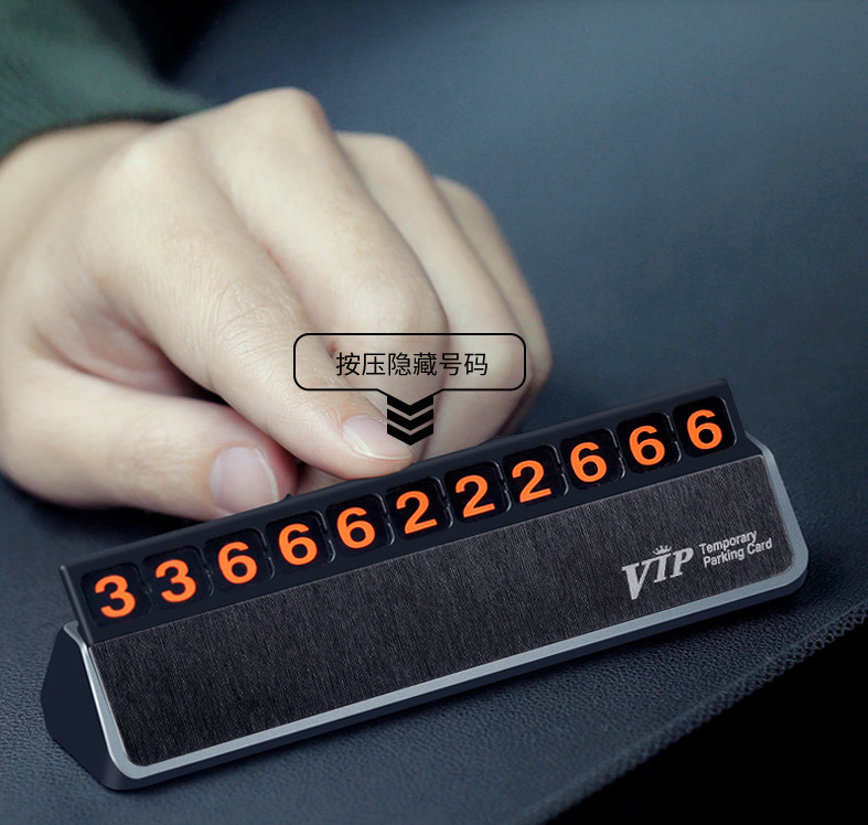 Номер телефона под лобовое стекло (панель) GPPower для Tesla Model S (2012 - 2016)