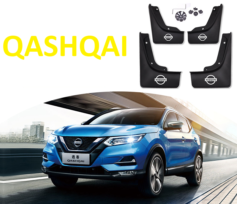 Брызговики комплект, передние и задние CHN для Nissan Qashqai 2019 - брызговики передние и задние для audi q7 2016