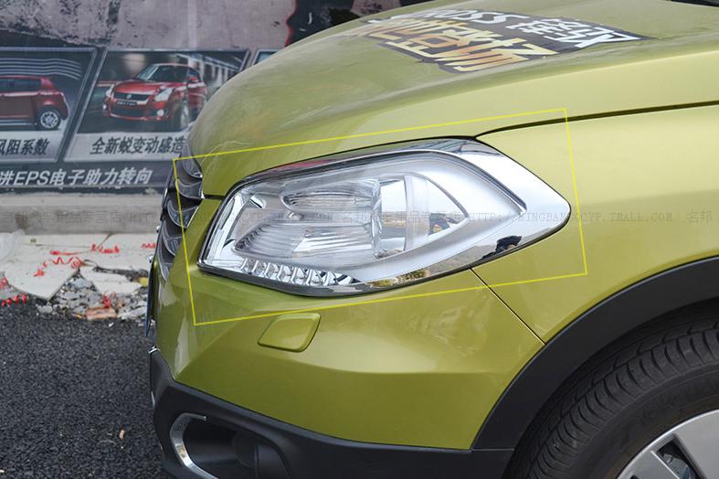 Хромированные накладки на передние фары для Suzuki SX 4 (2014 - 2016)