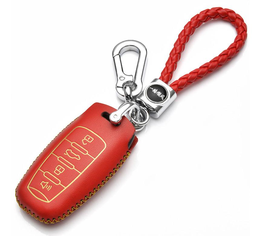 Чехол для ключа кожаный (красный / черный) CHN Haval F5 (Хавал Ф5) 2019 +