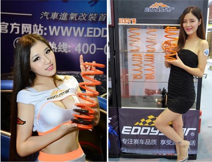 накладки на передний и задний бамперы вставок оранжевый для mitsubishi outlander 3 2011 2014 Спортивные короткие пружины EddyStar (оранжевые) для Mitsubishi Outlander 3 (2011 - 2014)