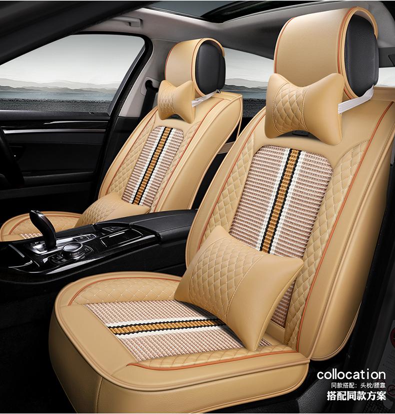 Накидки,чехлы на сиденья кожаные Zhenrong для Hyundai Creta 2016 -