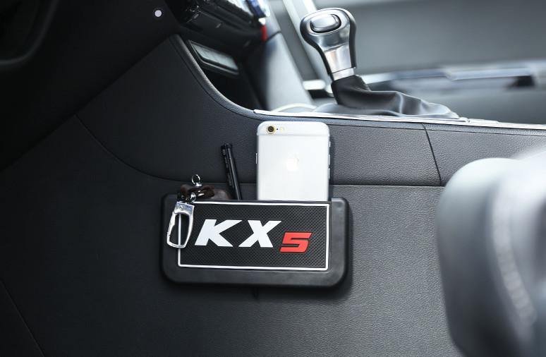 Карман для мелочей для KIA Sportage IV 2016 - шторка в багажник для kia sportage iv 2016