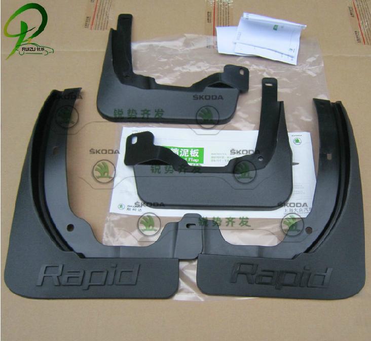 Брызговики для Skoda Rapid 2012 - rapid hd 110