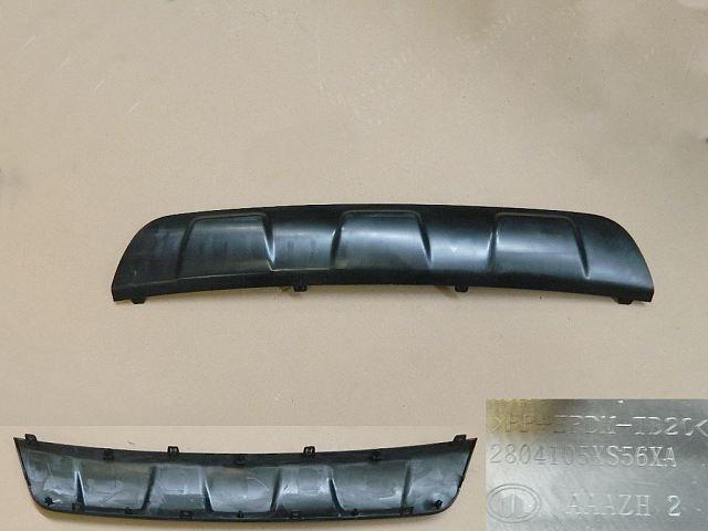 Накладка заднего бампера нижняя GREAT WALL 2804105XS56XA для Great Wall Hover M4 2012 -