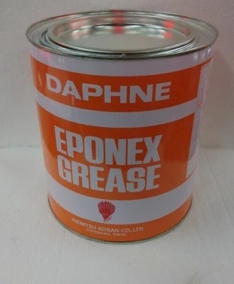 Смазка GREASE DAPHNE EPONEX 2,5 кг NO.2