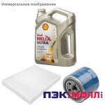 Комплект ТО-3 (45000км) 2.4 бензин АКПП / МКПП 4WD для Hyundai Santa Fe 2010 - 2012
