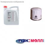 Комплект ТО-1 (15000км) 1.6 бензин 102л.с. МКПП для Nissan Terrano 2014 - 2020