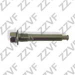 ZV2126: Направляющая нижняя заднего суппорта ZZVF ZV2126 для Mitsubishi Outlander XL (2007 - 2012) ZZVF