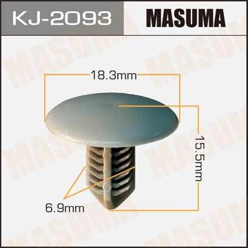Клипса автомобильная (автокрепеж) салонная серая, уп. 50 шт. Masuma KJ-2093