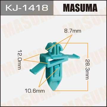 Клипса автомобильная (автокрепеж), 1 шт., Masuma KJ-1418