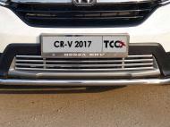 Решетка радиатора нижняя TCC HONCRV17-17 Honda CR-V 2017-