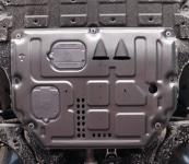 Защита картера и КПП, стальная Ou Bailun OUBA00111 для JAC J7 2020-