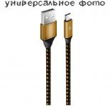 Дата-кабель для зарядки телефона (USB Type C) Renault для Renault ARKANA (Рено Аркана) 2019 -