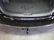 Накладка на задний бампер TCC HYUNSFGR16-32 Hyundai Santa Fe 2018-2020