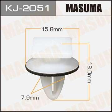 Клипса автомобильная (автокрепеж), 1 шт., Masuma KJ-2051