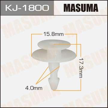 Клипса автомобильная (автокрепеж), уп. 50 шт. Masuma KJ-1800