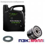 Комплект ТО-1 (15000 км) 2.0 бензин МКПП 2WD для Mazda 6 2012 - 2015