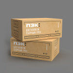 Коробка ПЭК трехслойная 200x200x100 (10 шт.)