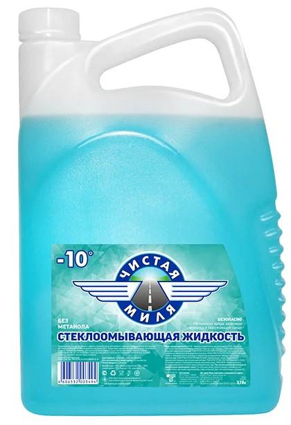 Жидкость омывателя (зимняя, -10*C 3,78 л.) Чистая миля 430406024
