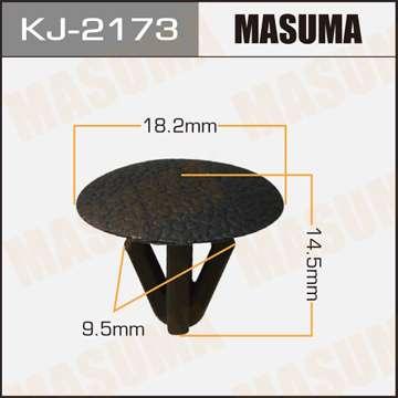 Клипса автомобильная (автокрепеж), уп. 50 шт. Masuma KJ-2173
