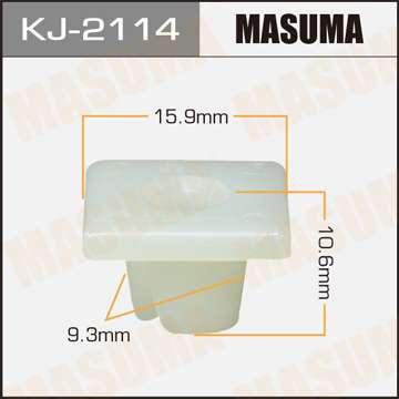 Клипса автомобильная (автокрепеж), уп. 50 шт. Masuma KJ-2114