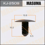 Клипса автомобильная (автокрепеж), 1 шт., Masuma KJ-2509