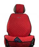 Чехлы на передние сиденья из алькантары KERTEX KERTEX (RED-1)