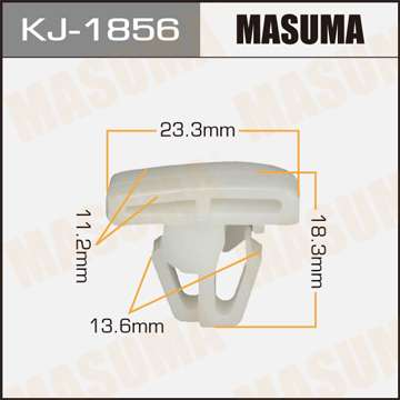 Клипса автомобильная (автокрепеж), уп. 50 шт. Masuma KJ-1856