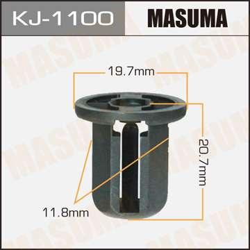 Клипса автомобильная (автокрепеж), уп. 50 шт. Masuma KJ-1100