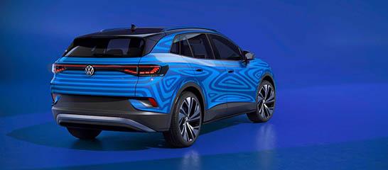 Мировая премьера от Volkswagen<