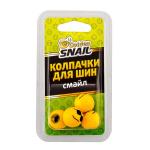 Колпачки для шин (смайл) Golden Snail GS 9006