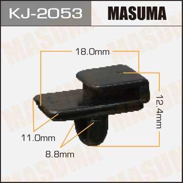 Клипса автомобильная (автокрепеж), уп. 50 шт. Masuma KJ-2053