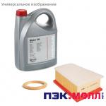 Комплект ТО-8 (120000км) 2.0 бензин 143л.с. МКПП / АКПП для Nissan Terrano 2014 - 2020