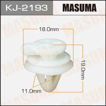 Клипса автомобильная (автокрепеж), уп. 50 шт. Masuma KJ-2193
