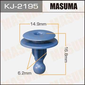 Клипса автомобильная (автокрепеж), уп. 50 шт. Masuma KJ-2195