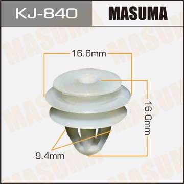 Клипса автомобильная (автокрепеж), 1 шт., Masuma KJ-840