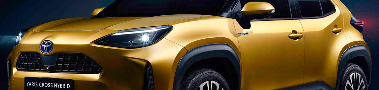 Toyota Yaris стал победителем конкурса «Автомобиль года-2021»