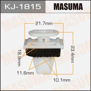 Клипса автомобильная (автокрепеж), уп. 50 шт. Masuma KJ-1815